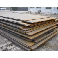 China Carbon structural Cold Rolled Mild Steel A36 wholesale