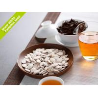 Buy cheap Snow White Pumpkin Seed Snow White Pumpkin Seed from wholesalers