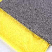 Buy cheap POLAR FLEECE FABRIC Super Soft Micro Best Selling Cheap sherpa baby blanket fabric from wholesalers