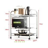 Buy cheap 201Stainless steel Multi-functional rack-HS-0340 from wholesalers