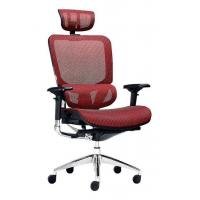 Buy cheap Ergonomic Office Chair with Headrest from wholesalers