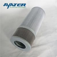 Buy cheap Pall Cartridge Filter HC8300FKS39H From Hydraulic Oil Filters from wholesalers