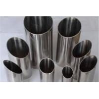 Buy cheap StainlessSteels Stainless Steel Welded Pipe Tube from wholesalers