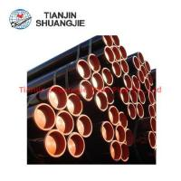 Buy cheap API 5L X65 HFW pipe from wholesalers