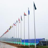 Buy cheap 20 Foot Flagpole from wholesalers