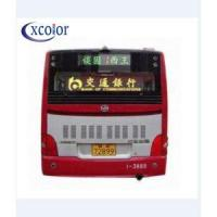 Buy cheap Bus Led Display P5 Outdoor Full color Bus LED Display Board from wholesalers