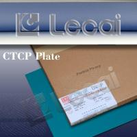 China Publishing Printing Used on CTCP, Huaguang Positive style CTCP Plate, Printing Plate wholesale