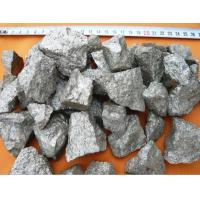 Buy cheap Iron Pyrite Iron Pyrite Lump for Steelmaking from wholesalers