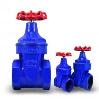Buy cheap BS5163 Screw Type Resilient Seated Gate Valve from wholesalers