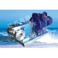 Buy cheap ZB series stainless steel rotor pump from wholesalers
