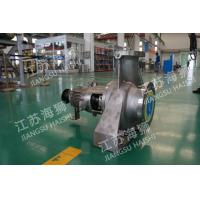Buy cheap PTR spent fuel pool cooling pump (nuclear safety level 3) from wholesalers