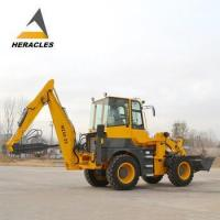 Buy cheap Shandong Heracles factory Trade assurance Backhoe boom lodar from wholesalers