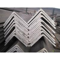 China Stainless Steel Angle Bar wholesale
