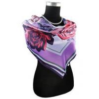 Buy cheap Jewellery Satin Square Scarf from wholesalers