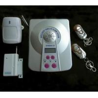 Buy cheap Home Security System(WH868-A3) from wholesalers