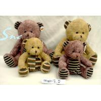 Cheap Teddy Bears on Teddy Bear   Buy Cheap Teddy Bear From Teddy Bear Products From China